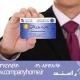 کارت بازرگانی حقوقی(شرکتی)،ثبت رامند